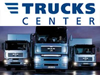 TC Trucks Center GmbH